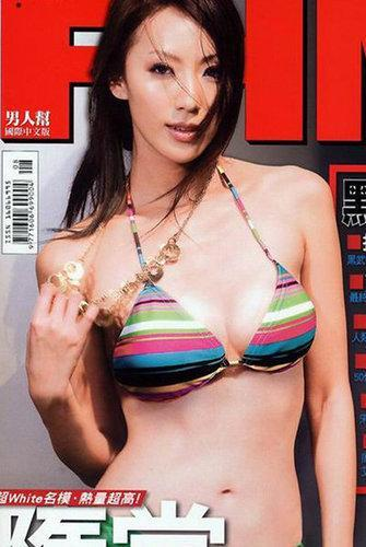 Celebrities Fashion - Sonia Sui Tang hot Friendster Girls pictures